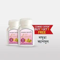 Parampara Ayurveds Loghuta 150 Caps (Buy 1 Get 1 Free)