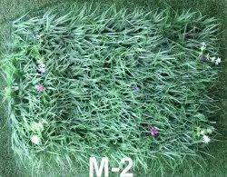 PP Vertical Green Artificial Grass
