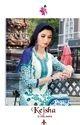 Printed Churidar Salwar Kameez