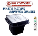 Plastic Earthing Inspection Chamber