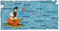 Vedic Maths Training for Teachers
