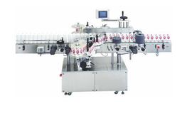 Automatic BOPP Gum Labeling Machine