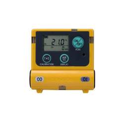 Cosmos Personal Oxygen Gas Indicator