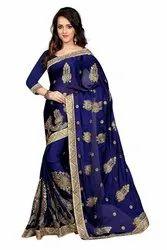 Stylish Latest Design Satin Embroidery Saree(K595)