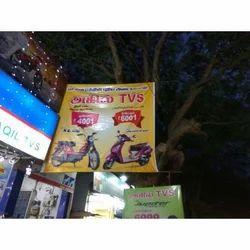 Multicolor Advertising Cloth Banner