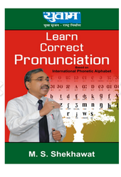 Learn Correct Pronunciation Book