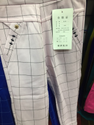 Pant For Girls