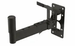 AWB-30 Wall Mount Bracket