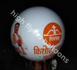 Election Sky advertising balloon
