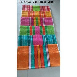 C2 Cotton Bath Towel