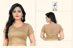 Simmer Golden Blouse