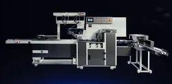 IPAC 21S Detergent Bar Packing Machine