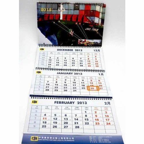 Paper Wall Calendars Rs 160 Piece Suryansh Enterprises Id