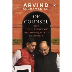 Self Help English Of Counsel Book