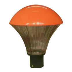 Gate Light - Gate Lighting Latest Price, Manufacturers & Suppliers