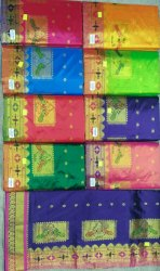 Party Wear Embroidered Semi paithani Silk Saree, 5.5 m (separate blouse piece)