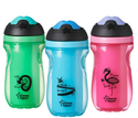 Insulated Sipper 260 ML