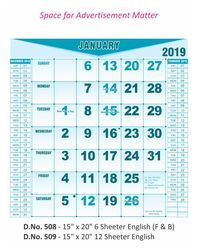 Office Wall Calendar 508