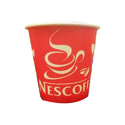60ml Disposable Paper Coffee Cup, Packet Size (pieces): 50 Pieces