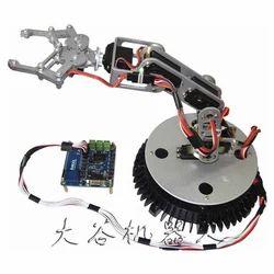 Robotis - Dagu 6DOF Robotic Arm with Base and Controller Importer