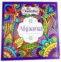 Alpana Rangoli Gift Tray