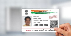 Aadhaar-pvc Smart Card Printing Services