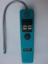 Mbr Leak Detector (halide Leak Detector)