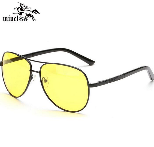 6beb2daaf3 Night Vision Glasses - Day   Night Vison Multifunction Mens Polarized  Sunglasses Manufacturer from Thiruvananthapuram