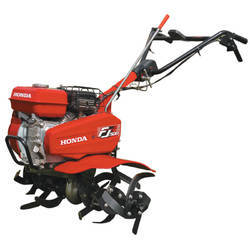 Honda 4.5 HP Petrol Power Tiller