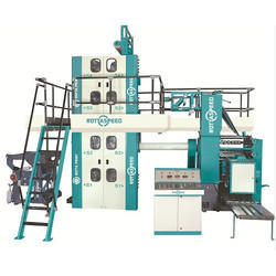 Web Offset Newspaper Printing Press