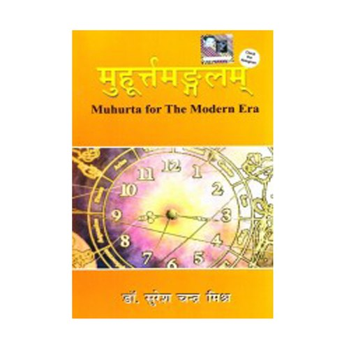 astrology of the seers download