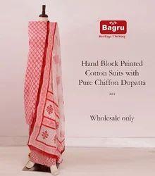 Cotton with 30/30 Chiffon Dupatta Suit Set