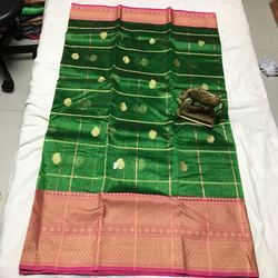 Georgette Saree For Ladies