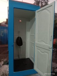 Fiber Urinal