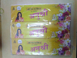 Mangaldeep Anushri Agarbatti