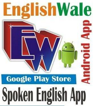 www englishwale com book pdf free download