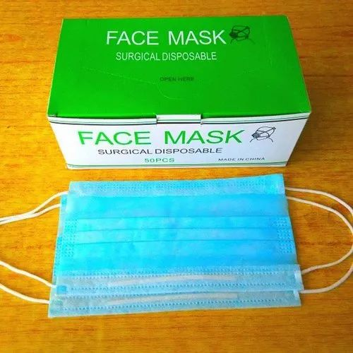 50pcs disposable masks surgical face