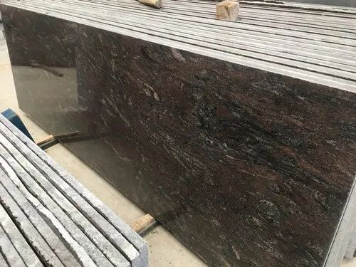 Brown Polished Paradise Granite, Thickness: 15-20 mm ,Application Area: Flooring