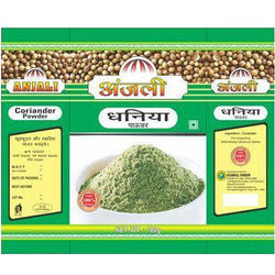 Anjali Pure Coriander Powder