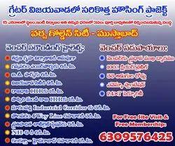 Residential 10 Kavya Developers Vijayawada, Area Of Construction: 150