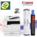 Compact Digital Multifunctional Printer