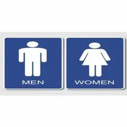 Toilet Sign Board