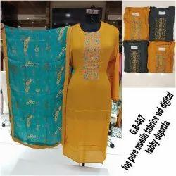 Khwaish Fancy Designer Muslin Suit