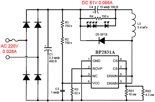 bp2831a led driver ic at rs 4 piece led driver ic id. Black Bedroom Furniture Sets. Home Design Ideas