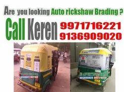 Auto Advertising