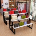 Handbags Centre Stand