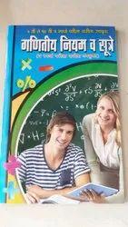 Maths Formullas Book