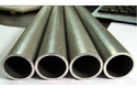 Nickel 200/201 Pipes
