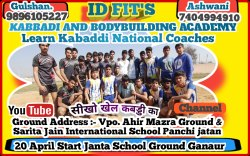 Learn Kabaddi Training Services