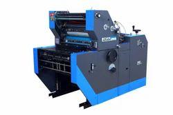 Single Color Advent Super Offset Printing Machine